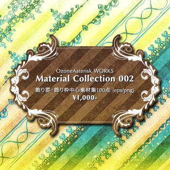 Material Collection 002