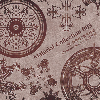Material Collection 003